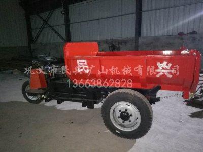 发往四川成都的矿山电动车