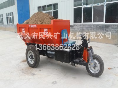 电动工程三轮车