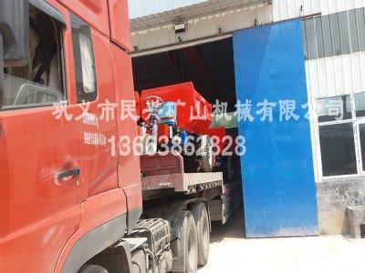 三吨电动车发货